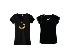women's gold v neck nazarene